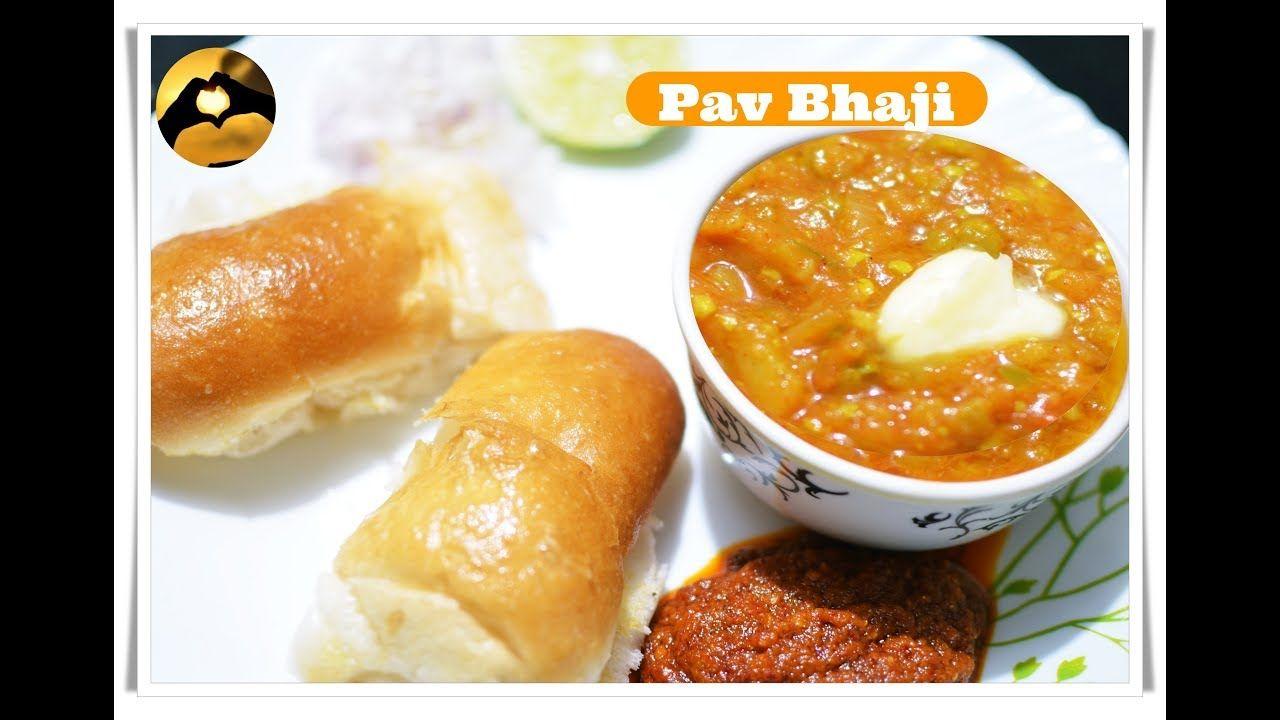 Pav bhaji recipe in hindi i best street food i easy tasty pav food pav bhaji recipe in hindi forumfinder Choice Image