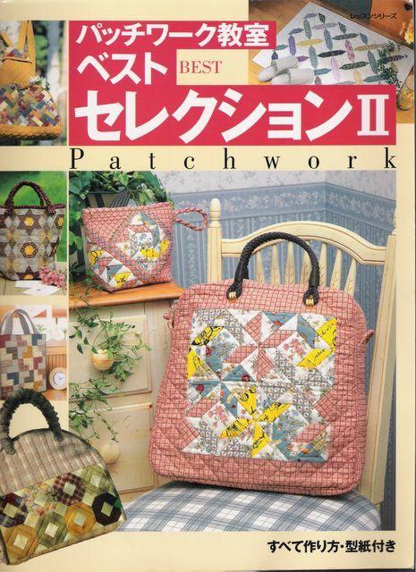 DIY Sew Bag Patchwork - Balsionora Lima - Álbumes web de Picasa