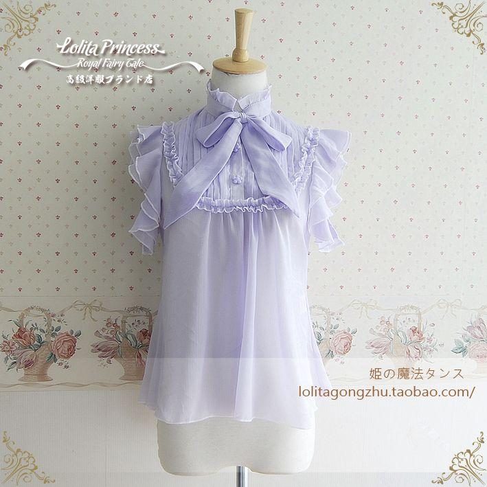 sweet lolita purple shirt ♥