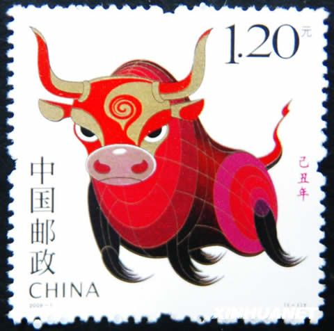 postage stamps from china china ox year stamps 2009 chinese - Chinese New Year 2009