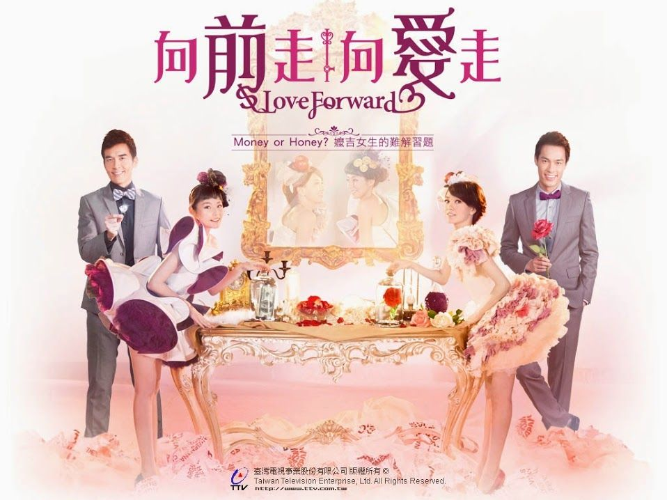 Ost marriage not dating mp3skull