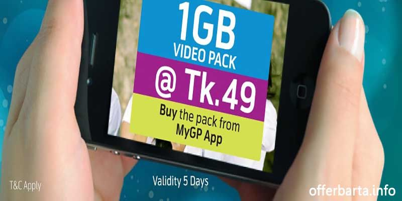Grameenphone 1 Gb Video Pack 49 Tk Video Mobile Operator Internet Packages