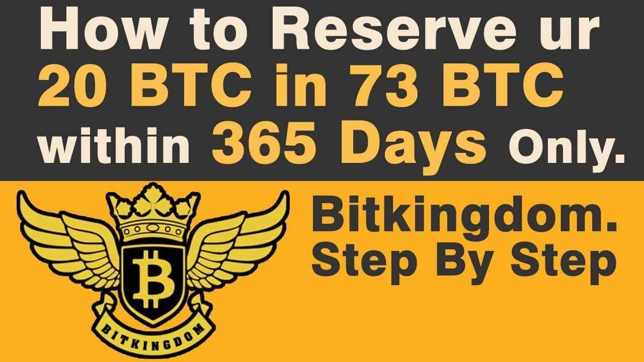 bitkingdom bitcoin)