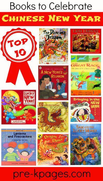 Celebrating Chinese New Year Chinese New Year Activities Literacy Activities Preschool Chinese New Year Crafts