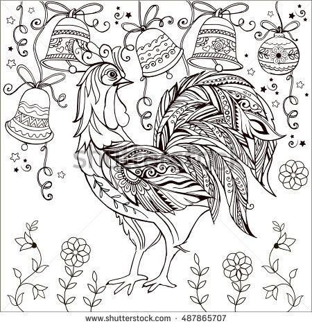 Decorative Rooster monochrome. Coloring page. Merry ...
