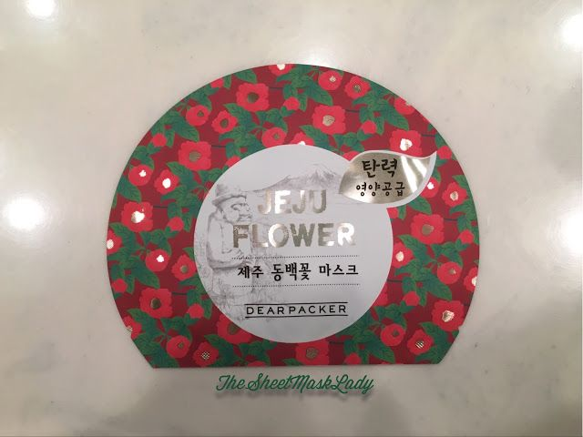 Dearpacker Jeju Flower Mask In Camellia A Hydrating And Moisturizing Mask That Is Great For Dry And Oily Combination Ski Sheet Mask Oily Combination Camellia