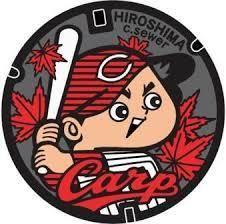 デザインマンホールふたを設置しています デザイン 広島 スポーツ