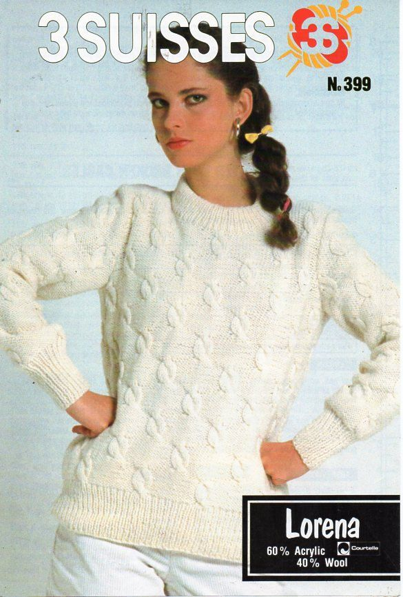vintage womens cable sweater knitting pattern pdf DK womens cable ...