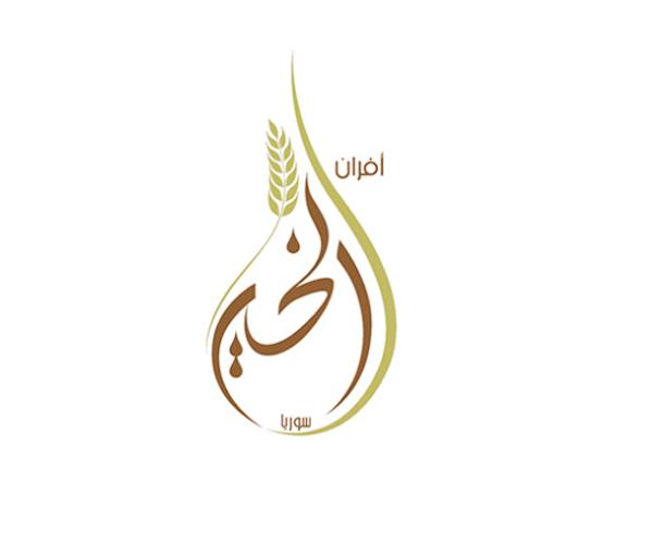 Logo Design Diy Logo Design Inspiration Logo Design