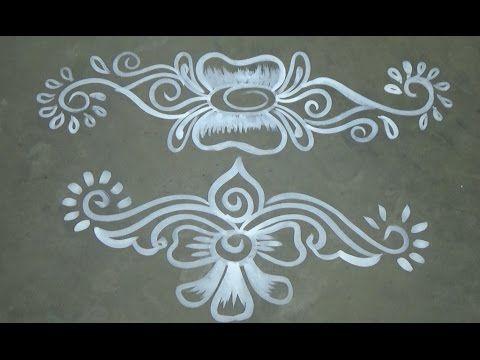 simple border rangoli designs || free hand rangoli designs || kolam side borders || muggulu borders - YouTube & simple border rangoli designs || free hand rangoli designs || kolam ...