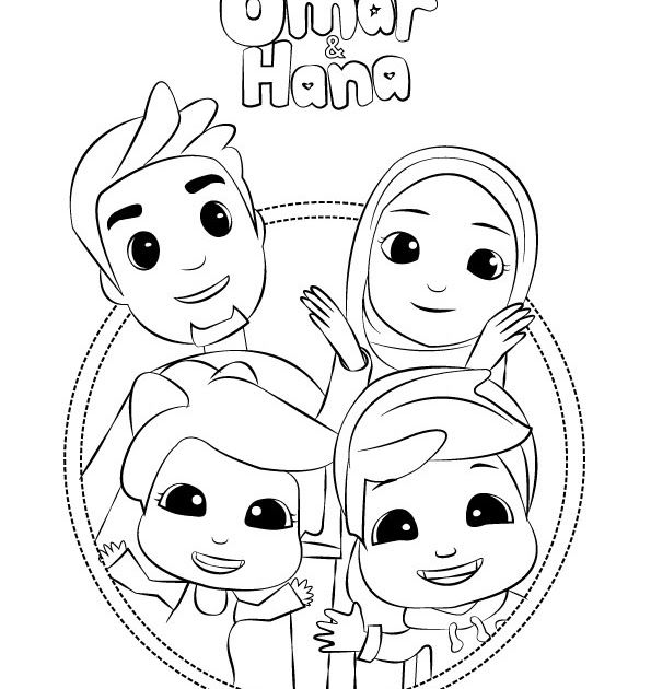 My Little Pony Equestria Girls Coloring Pages With Images My