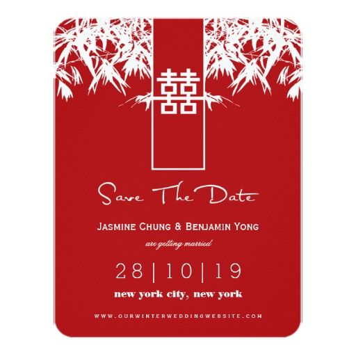 Modern bamboo zen chinese wedding save the date card zen chinese modern bamboo zen chinese wedding save the date stopboris Images