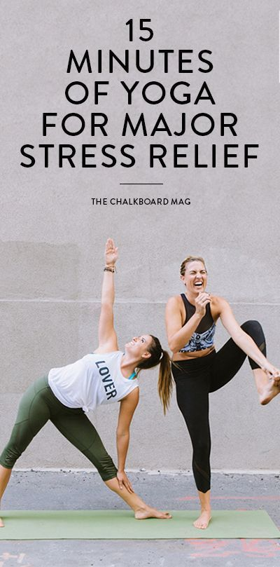 15 Minutes Of Yoga For Stress Relief