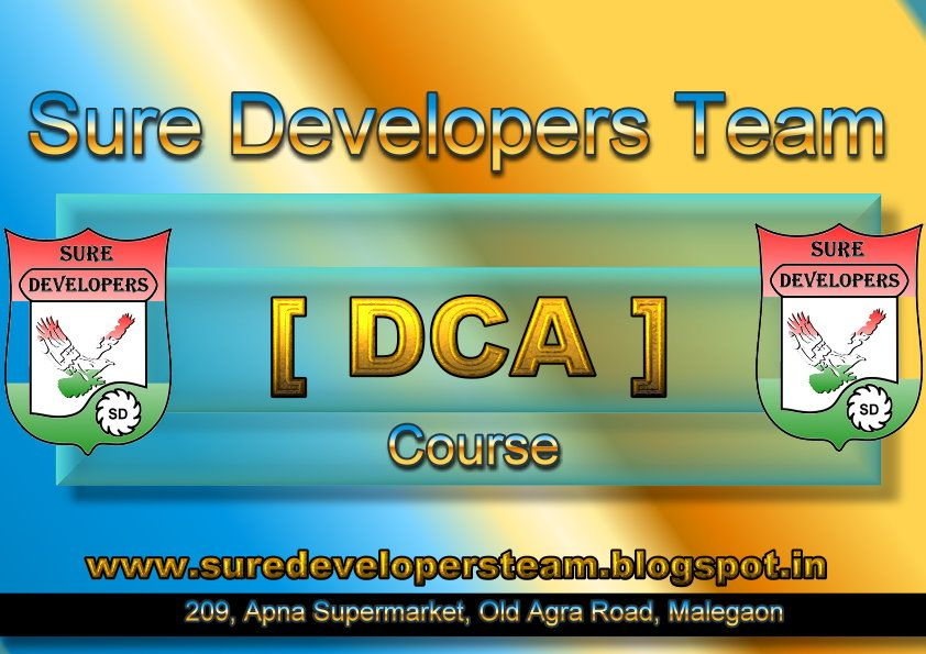 Diploma in Computer Application [DCA]