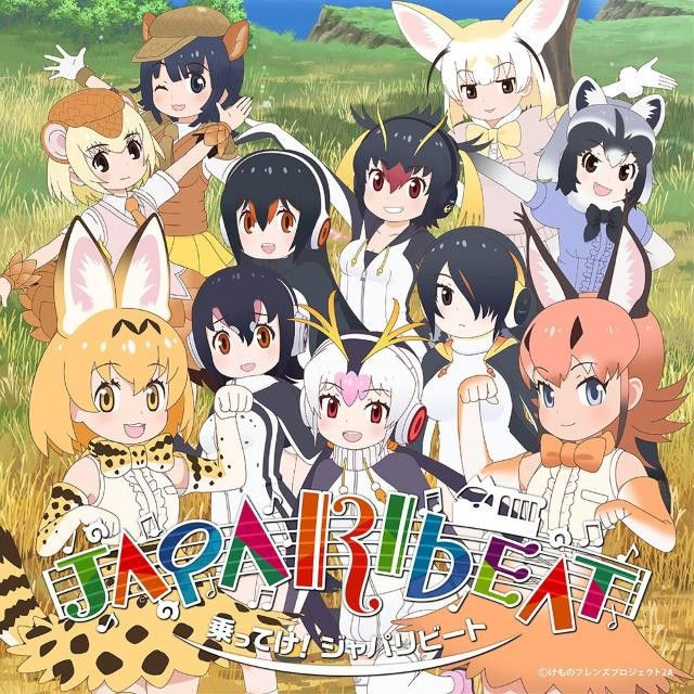 Watch TV Anime Kemono Friends 2 OP Song LiveAction MV in