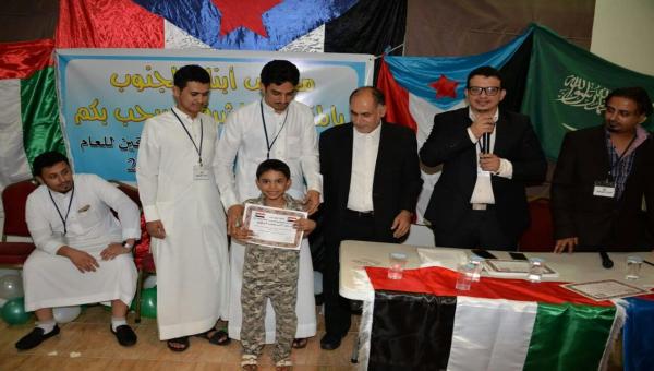 اليمن مجلس أبناء الجنوب يكرم الطلاب والطالبات في الدمام Lab Coat Fashion Coat
