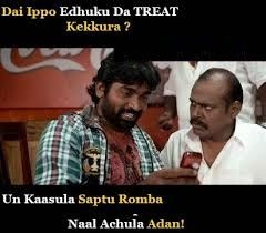 Dai Ippo Ethuku Da Treat Kekkura Funny Comment Pictures Download Be Like Bro Funny Comments Comedy Memes