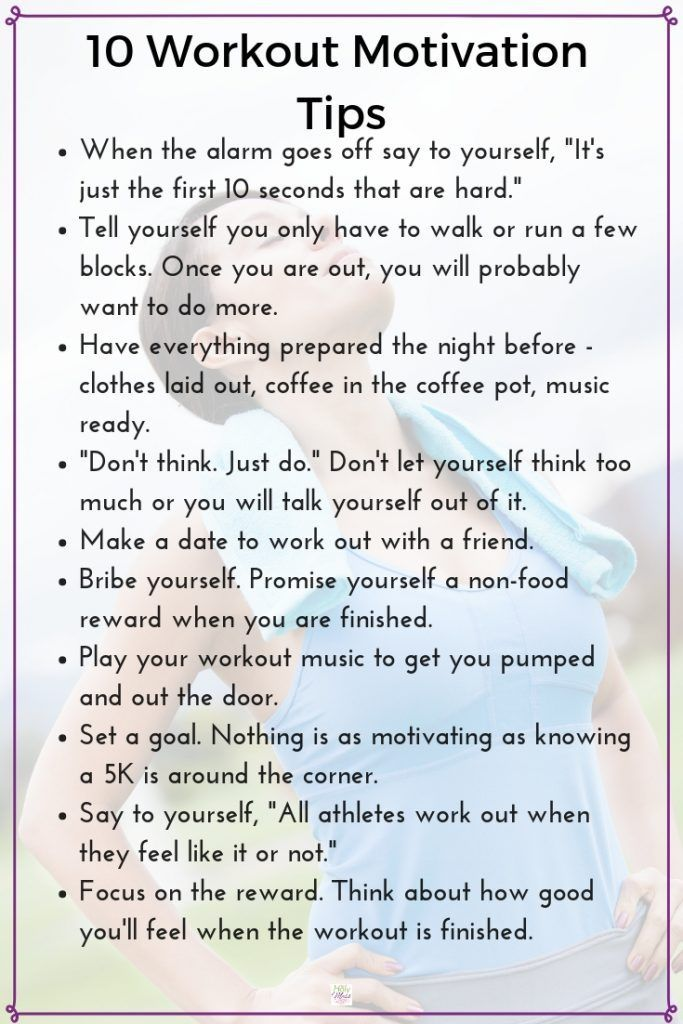 How to Exercise When You Dont Feel Like It How to Exercise When You Dont Feel Like It