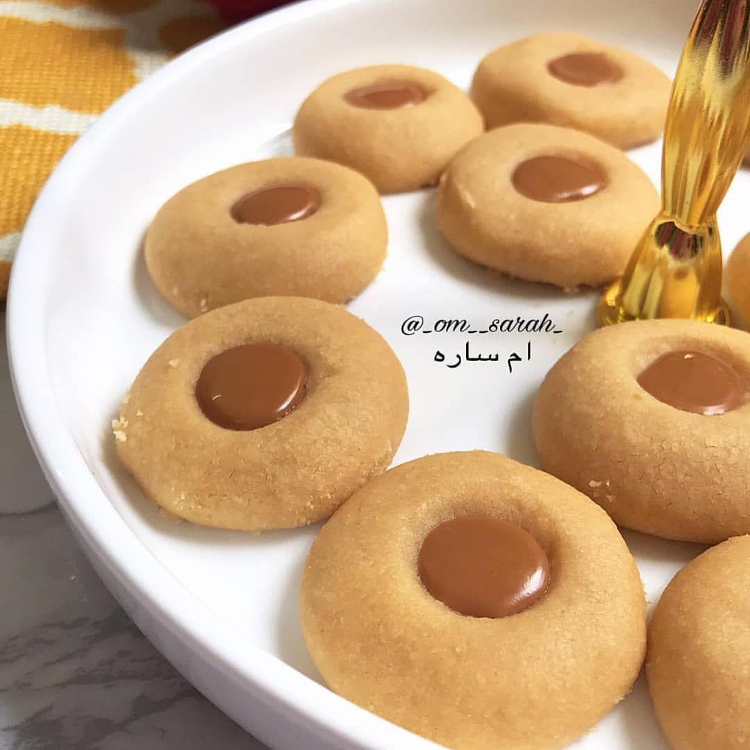 ريبه اللوتس من حسا Food Desserts Doughnut