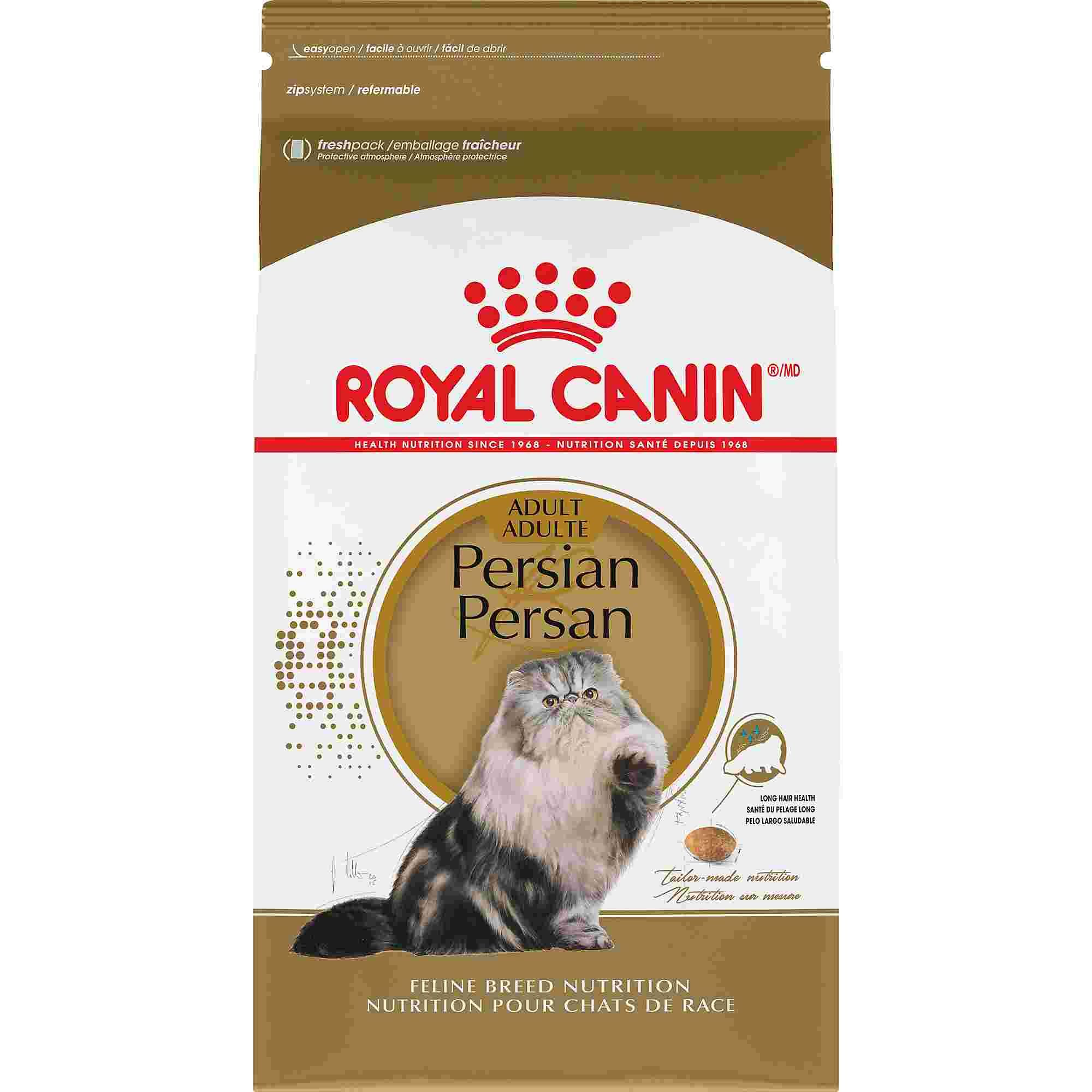 Royal Canin Persian Breed Adult Dry Cat Food 7 Lbs In 2020 Dry Cat Food Cat Food Dry Dog Food