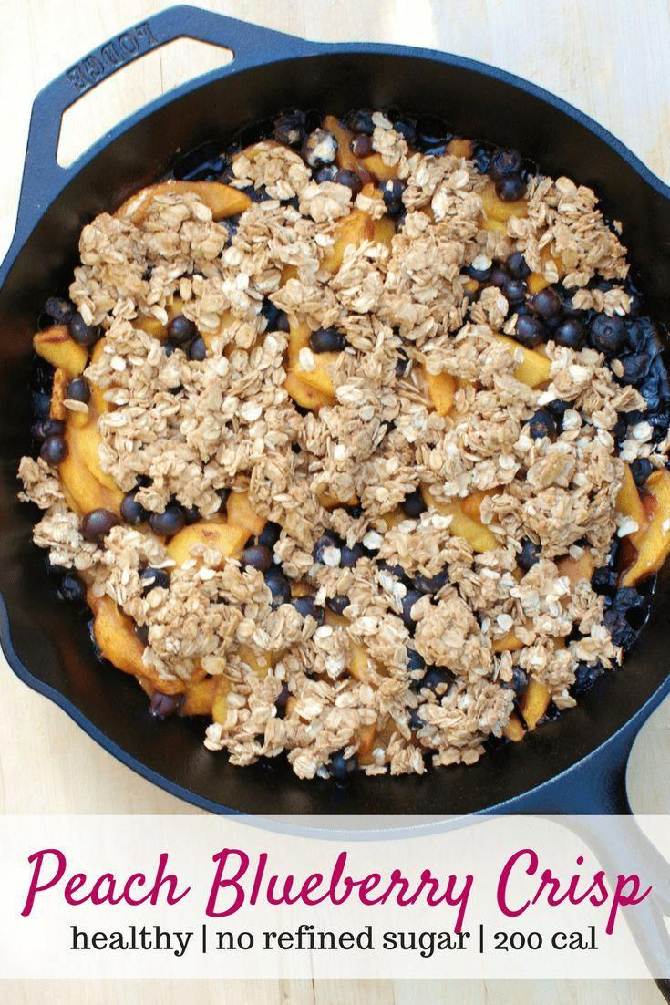 This healthy peach blueberry crisp is a skillet dessert that is sure to please!  An easy, healthy summer dessert recipe with no refined sugar, made in a cast iron skillet!