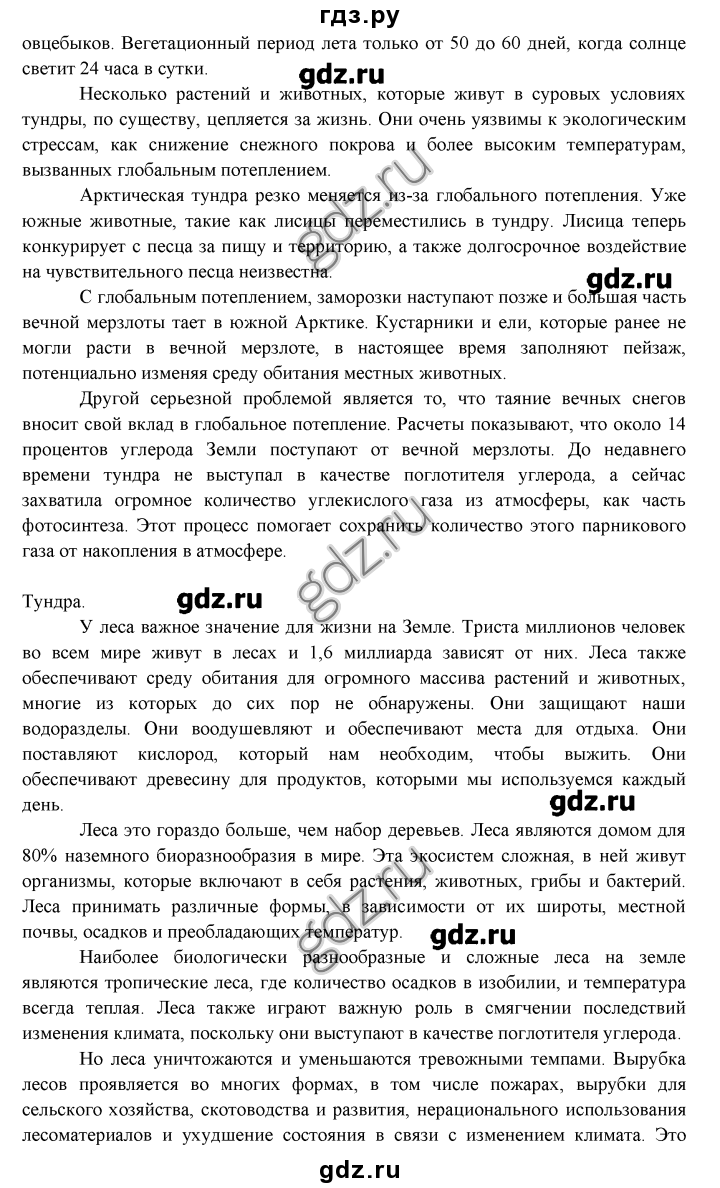 Тест за первое полугодие 4 класс по русскому языку бунеев