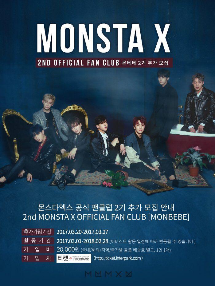 Media Tweets by 몬스타엑스_MONSTA X (@OfficialMonstaX) | Twitter