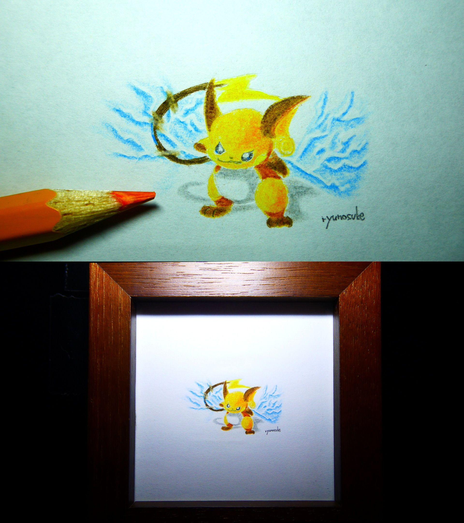 pokemon #go #raicyu #art #ポケモン #ライチュウ #ポケモン図鑑