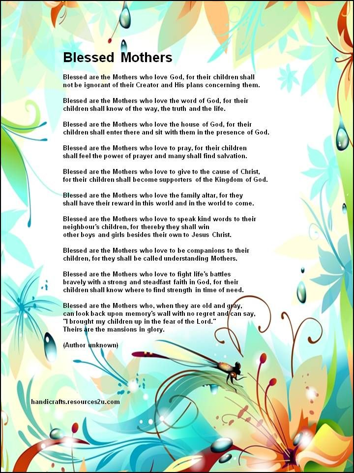 Printable Mother's Day Poems   Printable Christian Mother's Day ...
