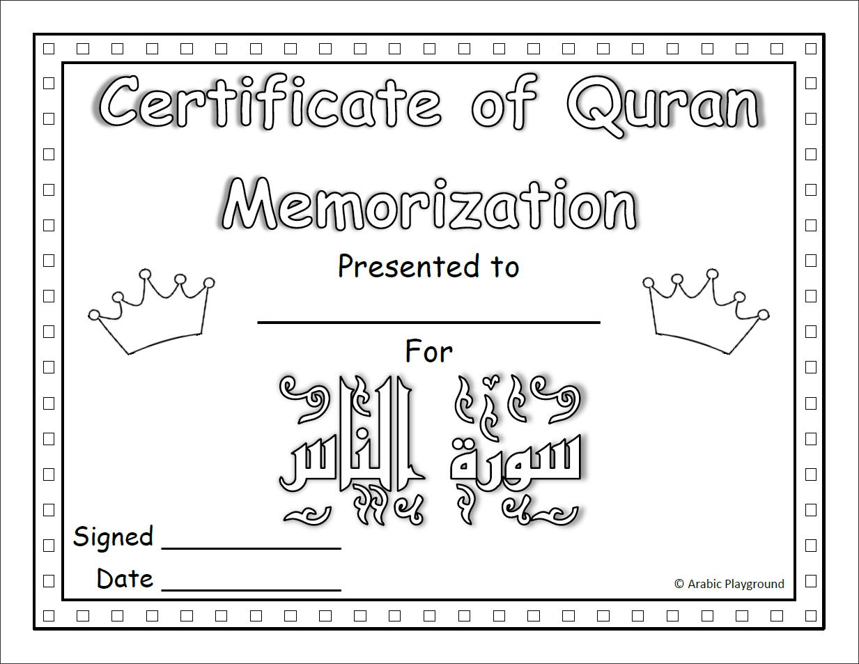Certificate Of Quran Memorization