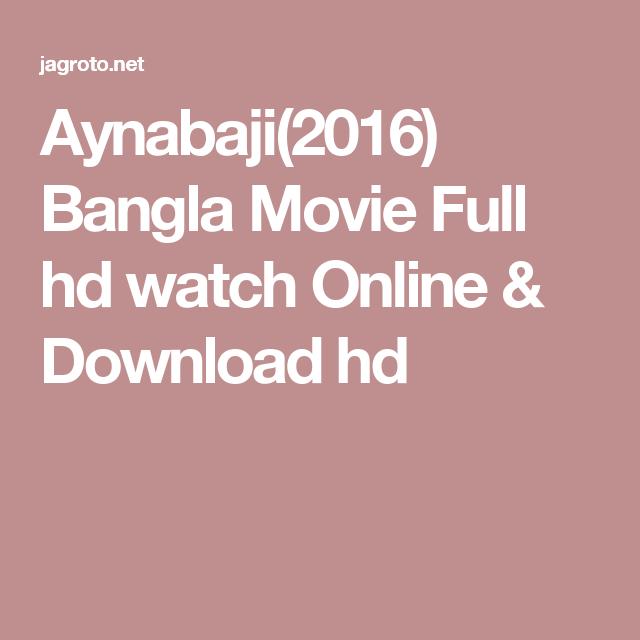 Aynabaji(2016) Bangla Movie Full hd watch Online & Download hd ...