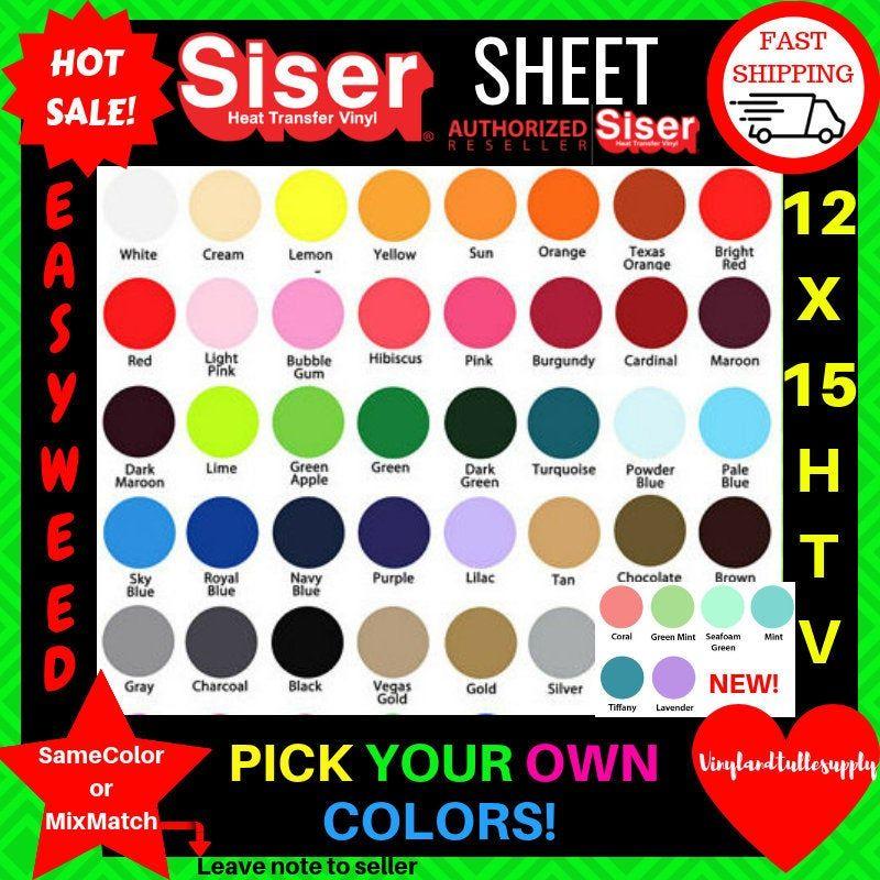 12x 15 1 Sheet Siser Easyweed Htv Heat Etsy Htv Vinyl Siser Easyweed Vinyl Sheets