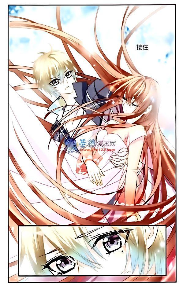 Read manga Xingkong Club Ch.072 online in high quality