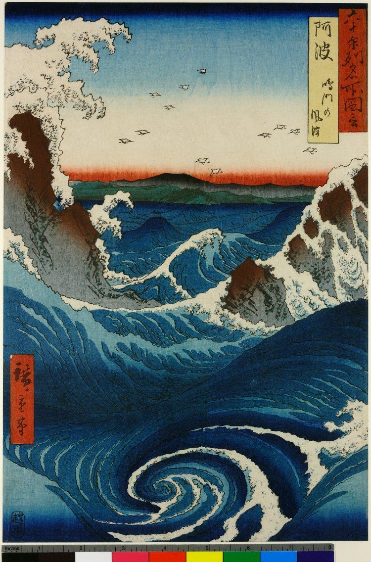 Woodblock print. Seascape. Wind and waves at Naruto, in Awa province ...