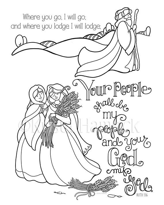 Ruth coloring page in two sizes: 8.5X11, Bible journaling