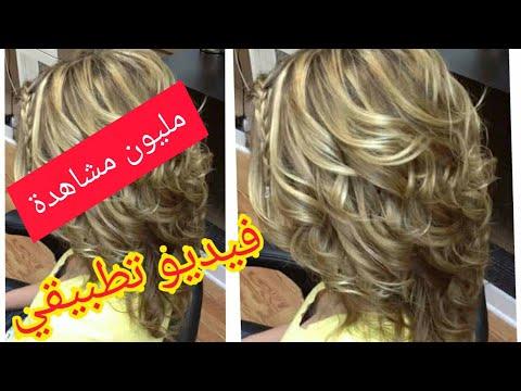 2 فيديو تطبيقي فوق شعر أسود وفوق شعر أصفر ونتيجة لون روووعة بكل المقايس Youtube Hair Styles Hair Model
