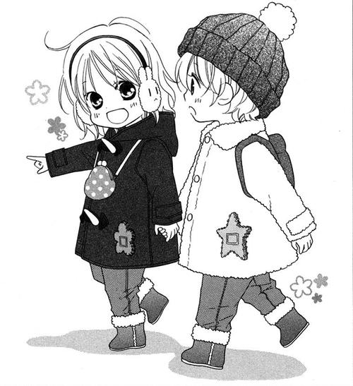 Love So Life Twins Anime Child Anime Chibi Manga Cute
