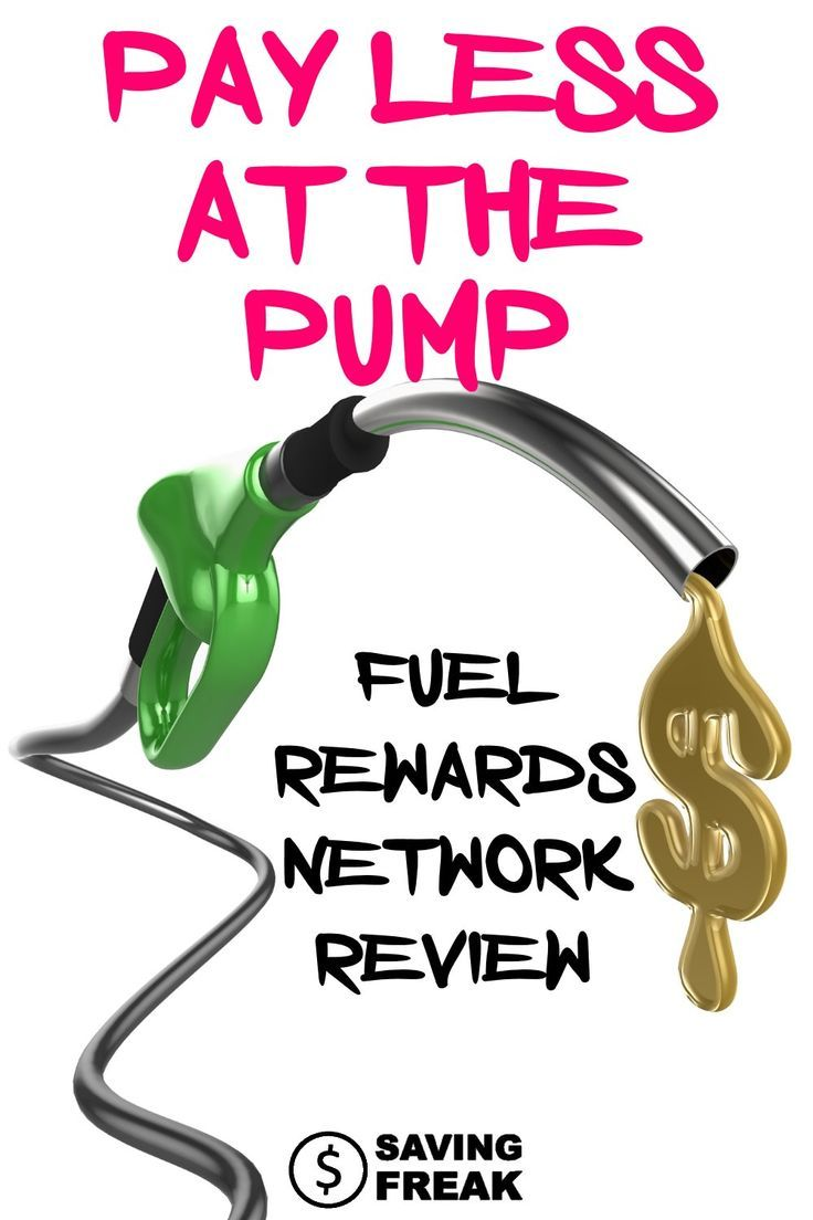 This fuel rewards network review ill help you understand how to get the most out of your gasoline savings.
