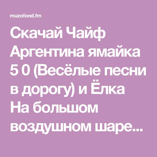 Скачать youtube video по ссылке warmmaster.ru