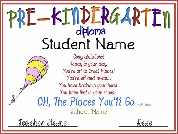 pre kindergarten graduation diploma this will be a digital download