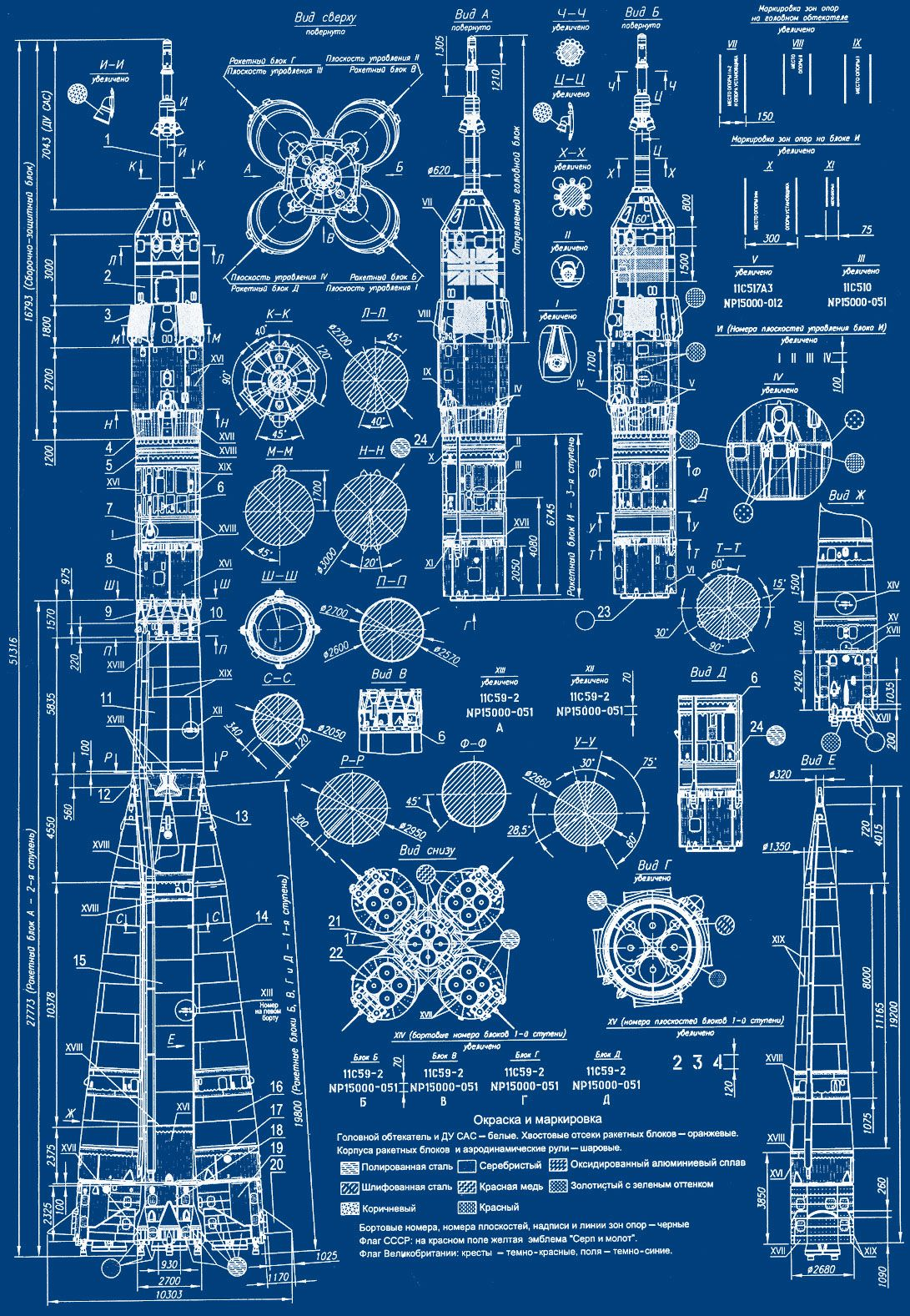 rocket blue print | You are here: Home → Around the Galaxy → Soyuz ...