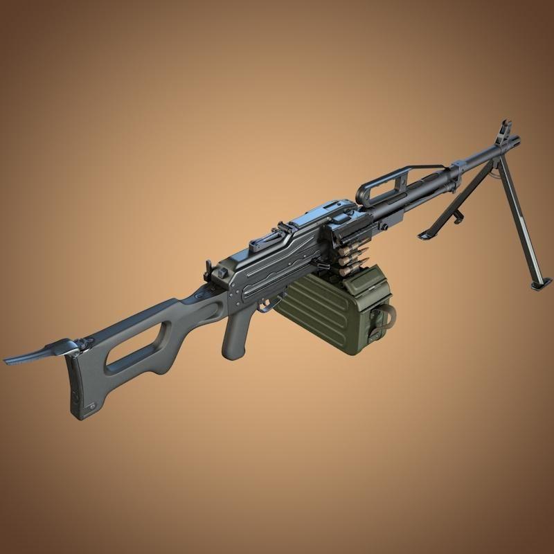 Колумбуста жаңа пулемет ойнаңыз