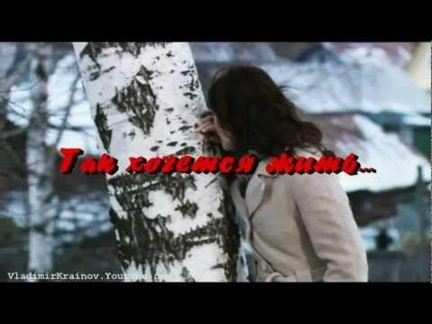 Ты знаешь,так хочется жить - Рождество - YouTube   Песни ...