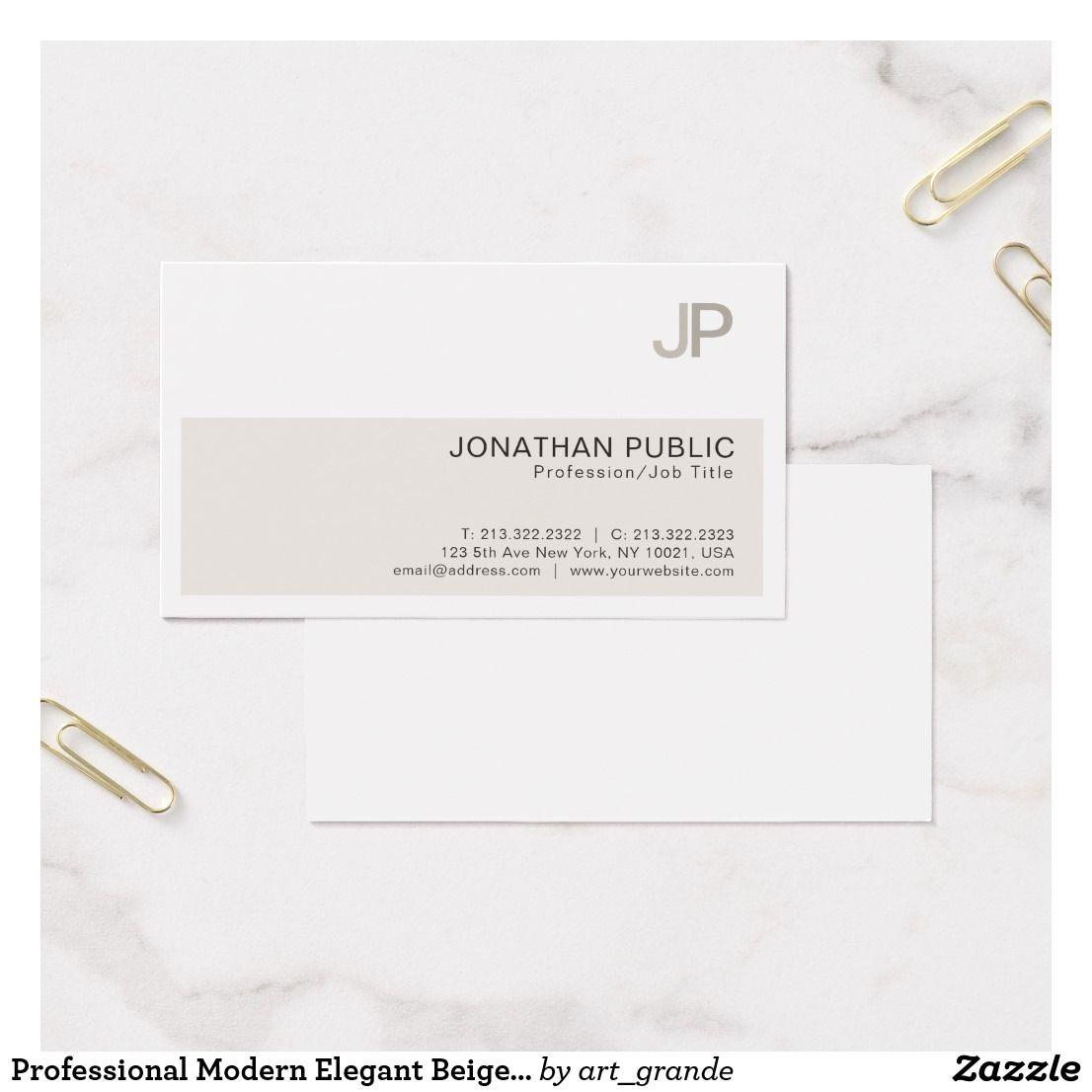 Professional modern elegant beige monogram business card professional modern elegant beige monogram business card magicingreecefo Images
