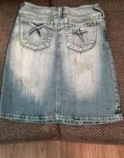 Kleider bei ebay kleinanzeigen