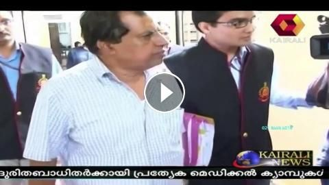 Uthup Varghese Smuggled 97 Crores To Foreign Land: CBI In Court