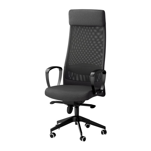 MARKUS Swivel chair, Vissle dark gray | Silla giratoria, Oscuro y Gris