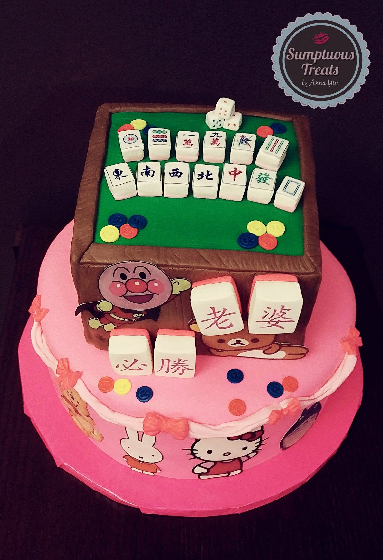 Mahjong Fob Cake Custom Made To Order Cakes Cupcakes Cookies