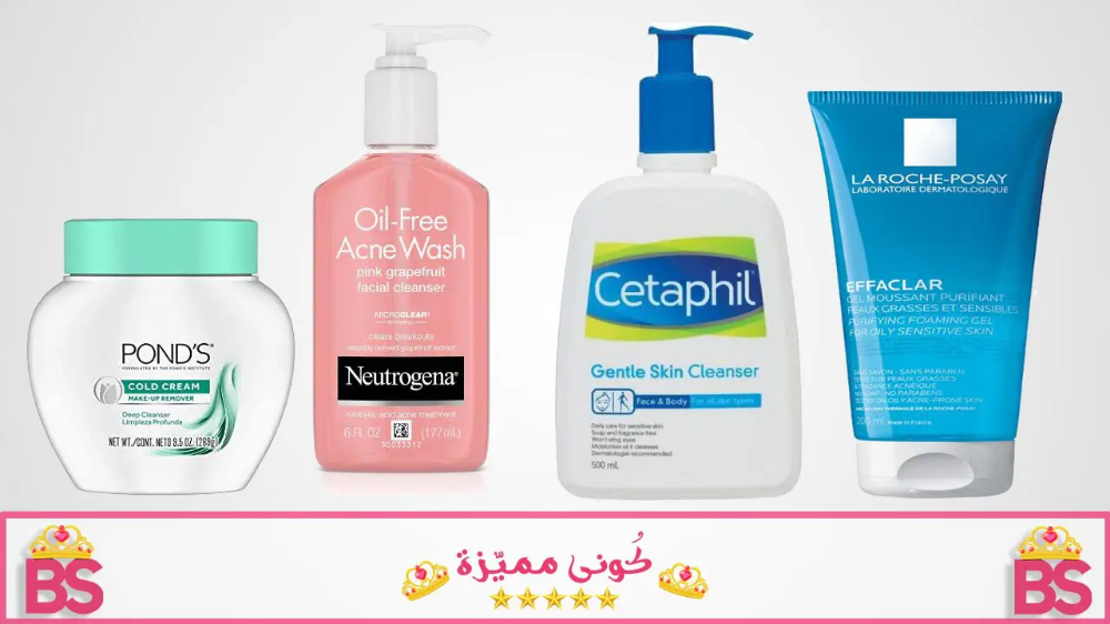 افضل 5 ماركات غسول للبشره المختلطه فى عام 2021 طبي وا من Skin Cleanser Products Gentle Skin Cleanser Cold Cream