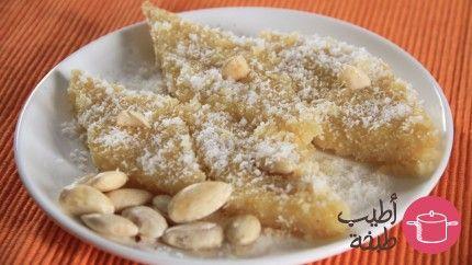 البسبوسة Recipe Arabic Sweets Arabic Food Turkish Recipes